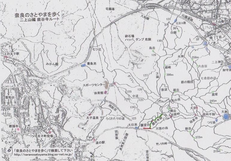6m89 002 鹿谷寺-46.jpg
